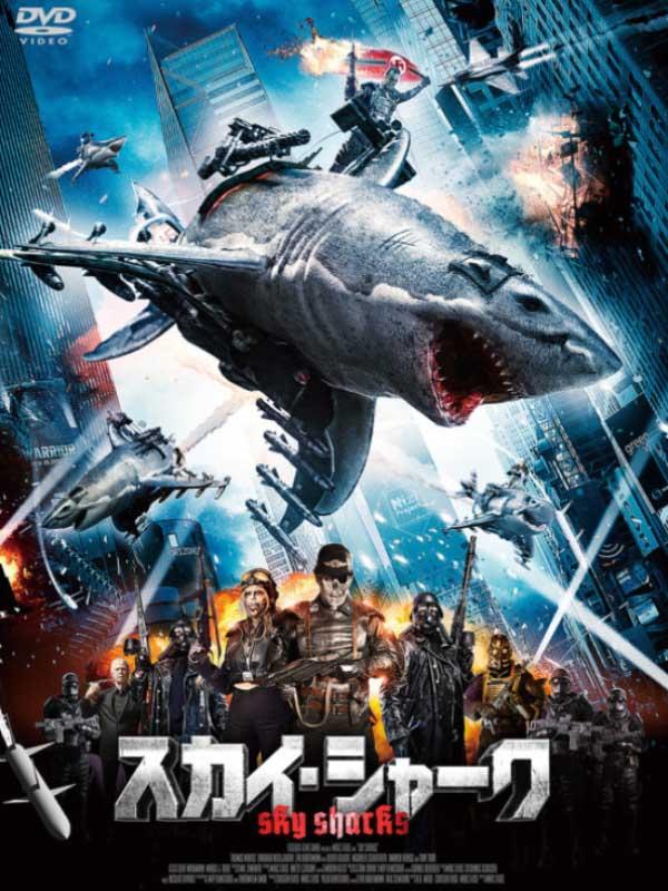 japanisches Sky Sharks artwork